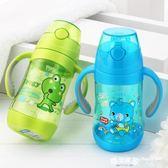 寶寶學飲杯幼兒園吸管喝水杯帶手柄水壺        SQ5566『樂愛居家館』