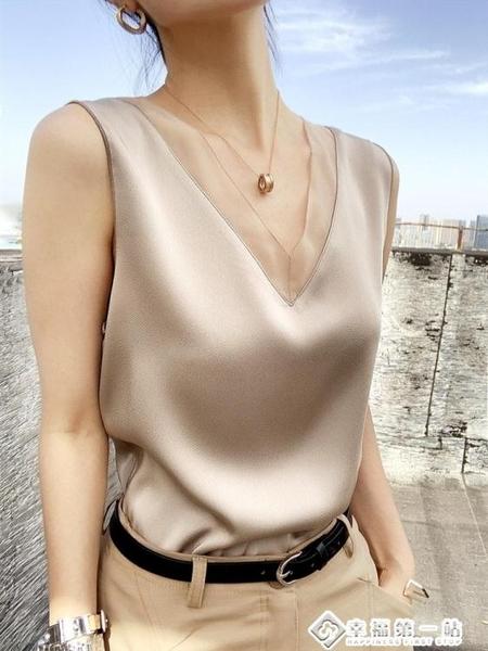 醋酸緞面吊帶背心女夏搭配西裝的內搭打底真絲外穿寬松性感上衣潮 幸福第一站