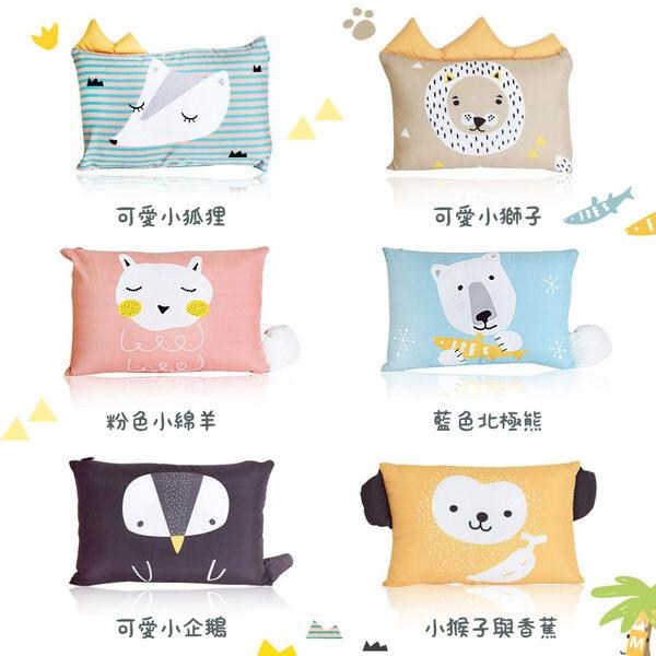 DreamB 韓國 動物造型 透氣防蹣護頭型嬰兒枕《多款可選》