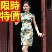 短旗袍-側邊扣唐裝修身立領中國風女連身裙2色64ae20[時尚巴黎]