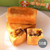 【貓德蓮】鳳梨酥(鳳梨純餡)禮盒10盒
