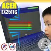 【Ezstick抗藍光】ACER EX2511 G  防藍光護眼螢幕貼 靜電吸附 (可選鏡面或霧面)