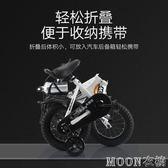 卡特龍兒童自行車2-3-4-6-7-8-9-10歲男女寶寶童車18寸小孩腳踏車YYJ      MOON衣櫥