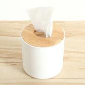 ♚MY COLOR♚橡木蓋圓形面紙盒 抽取 桌面 抽紙 衛生紙 餐巾 紙巾 雜物 小物 收納 分類【A11-4】