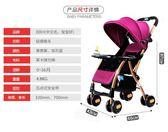 寶寶好嬰兒推車輕便折疊嬰兒車推車可坐躺便攜兒童傘車寶寶手推車