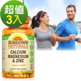 《Sundown日落恩賜》勇健鈣鎂鋅綜合錠(100錠/瓶)3入組