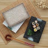 日式陶瓷壽司盤子創意長方形平盤平板蛋糕盤特色碟子個性復古餐具【店慶滿月好康八折】