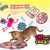 【 zoo寵物商城 】日本Petio《搗蛋貓系列》圓形瑜珈墊【PT-W24091】
