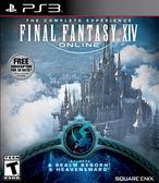 PS3 Final Fantasy XIV Online(美版代購)