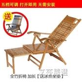 折疊躺椅躺椅折疊午休椅懶人家用竹椅靠背椅實木睡椅夏天涼椅老人躺椅【快速出貨】