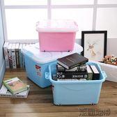 特大號帶輪塑料收納箱 衣服衣物儲物整理箱裝書箱子衣箱學生書箱【潮咖地帶】