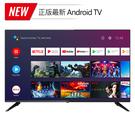 【免運費】【JVC】32吋 Google認證 HD智慧聯網 液晶電視 32L 無視訊盒