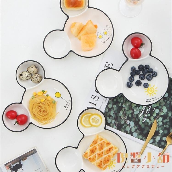 陶瓷寶寶餐盤米奇盤可愛兒童餐具分格早餐盤飯盤【倪醬小舖】