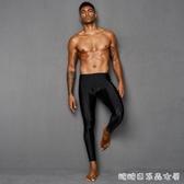 飛魚泳褲游泳褲男士長腿九分泳衣大碼防曬保暖浮潛泳裝潛水專業款快速出貨