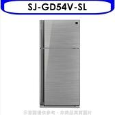 回函贈夏普【SJ-GD54V-SL】541公升雙門玻璃鏡面冰箱