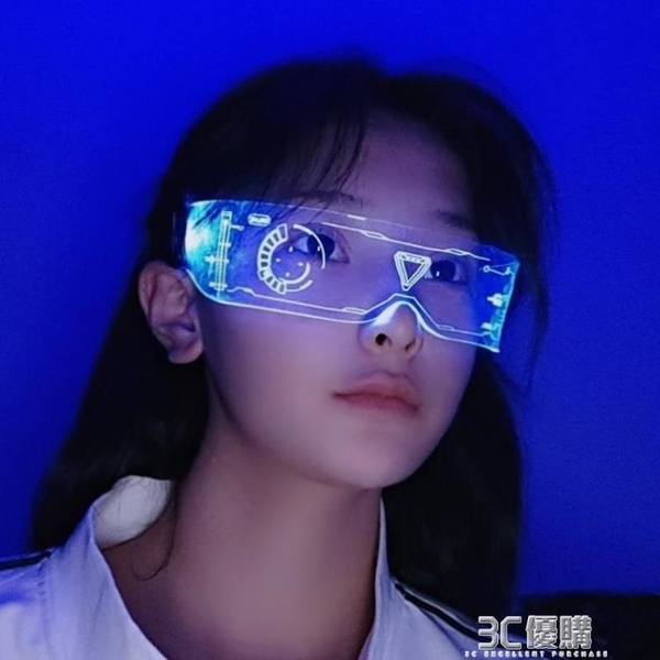 發光眼鏡科技感led科幻炫酷智能攝像錄像拍照裝飾網紅女無度數男 3C優購