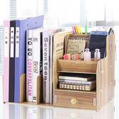 大號木制辦公桌面收納盒A4資料文件夾架收納架室用品收納置物架 9號潮人館