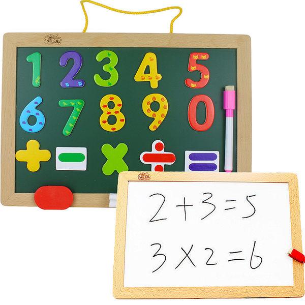 雙面磁性兒童早教益智教具畫板黑板牆掛式寫字板數字字母貼  IGO