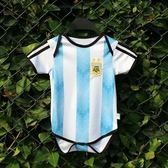 世界杯寶寶足球服嬰兒足球服連體爬行哈衣夏BB德國男球衣透氣   初見居家