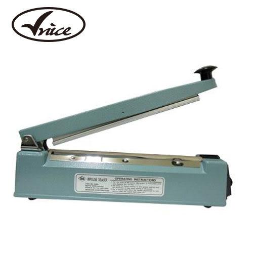 【奇奇文具】【Vnice 維娜斯 封口機】Vnice ME-200HI 手壓式封口機