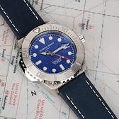 台灣限量25台 GIORGIO FEDON 1919 海神藍隕石機械錶-44.5mm GFCS004