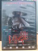 影音專賣店-Y92-009-正版DVD-泰片【凶地】-改編真實駭人社會事件