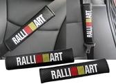 通用型 碳纖維卡夢 安全帶護套 三菱 RALLIART COLT PLUS FORTIS 肩膀解壓 安全帶壓力