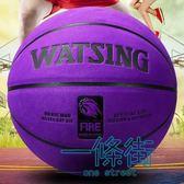 85折【無趣】水泥地耐磨真皮質感七號彩色籃球開學季