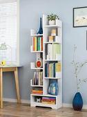 簡易書架落地創意簡約現代書櫃經濟型桌上置物架學生小書架省空間WY