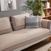 可訂製純色亞麻四季沙發墊布藝防滑棉麻罩Y-1478