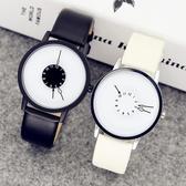情侶手錶  正韓簡約個性潮錶日本潮人男女學生創意手錶男式情侶中性手錶 交換禮物