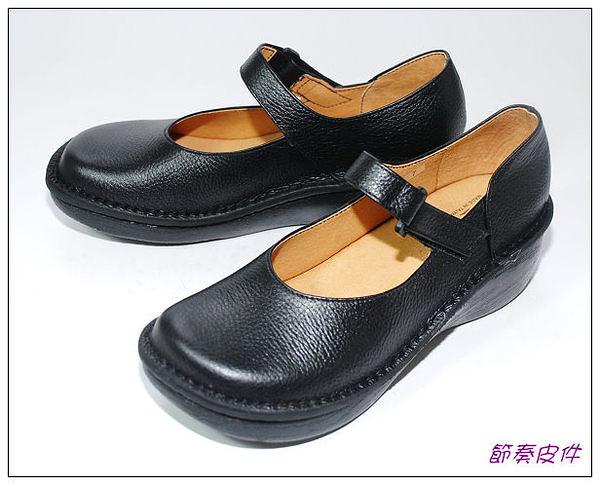 ~節奏皮件~☆J&R休閒鞋  編號 307 (黑色)