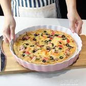 微波爐專用陶瓷烤盤 芝士焗飯盤家用烤盤 烤箱烘焙加厚耐熱披薩盤『小淇嚴選』