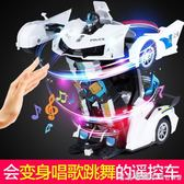 感應變形遙控車金剛機器人充電動賽車無線汽車兒童男孩玩具車超大 NMS漾美眉韓衣