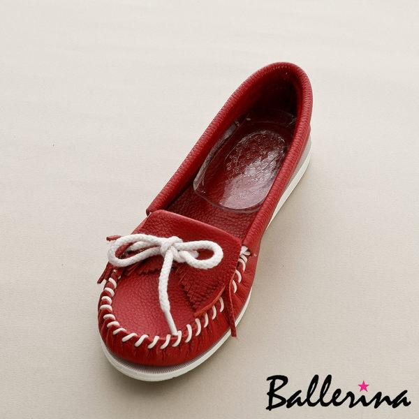 Ballerina-矽膠果凍增高後跟墊薄太來(2對入)