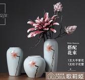 現代簡約陶瓷花瓶擺件 客廳電視櫃餐桌軟裝飾品干花插花器 歌莉婭