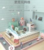 曼龍抓周用品周歲套裝男女寶寶小孩現代卡通禮物生日抓鬮玩具道具YYJ(快速出貨)