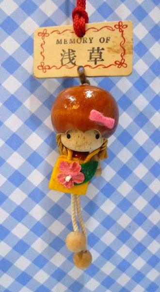 【震撼精品百貨】日本精品百貨-日本淺草吊飾-花袋黃