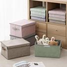 收納箱折疊有蓋衣服儲物箱布藝衣物收納盒衣柜整理箱【樂淘淘】