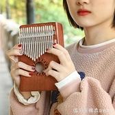 安德魯拇指琴卡林巴琴17音卡靈巴琴初學者指琴kalimba樂器手指琴 漾美眉韓衣