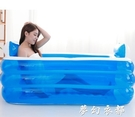 家用折疊泡澡桶大人充氣浴缸大號可坐躺兒童洗澡桶雙人浴盆加厚女 夢幻衣都