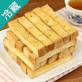 北大蒜香奶油酥條270G/包【愛買冷藏】