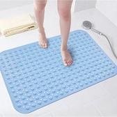 環保淋浴房防滑墊 浴室洗澡腳墊 全館免運