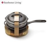 【閃購1212】Barebones 8吋鑄鐵鍋具組CKW-321 / 城市綠洲(鑄鐵鍋組、湯鍋、炊具)