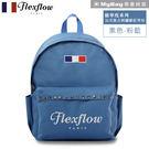 Flexflow 費氏芙蘿 後背包 FBB16LBA01 粉藍 龐畢度刺繡鉚釘後背包 MyBag得意時袋