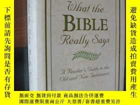 二手書博民逛書店What罕見the bible really says 精裝帶書