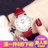 手錶 女士手錶 女士女ins學院風學生韓版簡約大氣潮流防水學生森系情侶表
