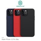【愛瘋潮】NILLKIN Apple iPhone 12 Pro Max 6.7吋 感系列 Pro 磁吸矽膠殼 手機殼 保護殼