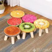 實木小凳子換鞋軟凳家用成人客廳茶幾沙發凳圓凳小椅子布藝小板凳 LX