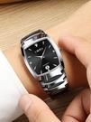鎢鋼色手錶男防水石英方形商務男士手錶學生韓版時尚非機械錶男錶QM『摩登大道』